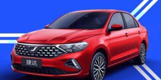 Jetta es ahora una nueva marca de Volkswagen para China